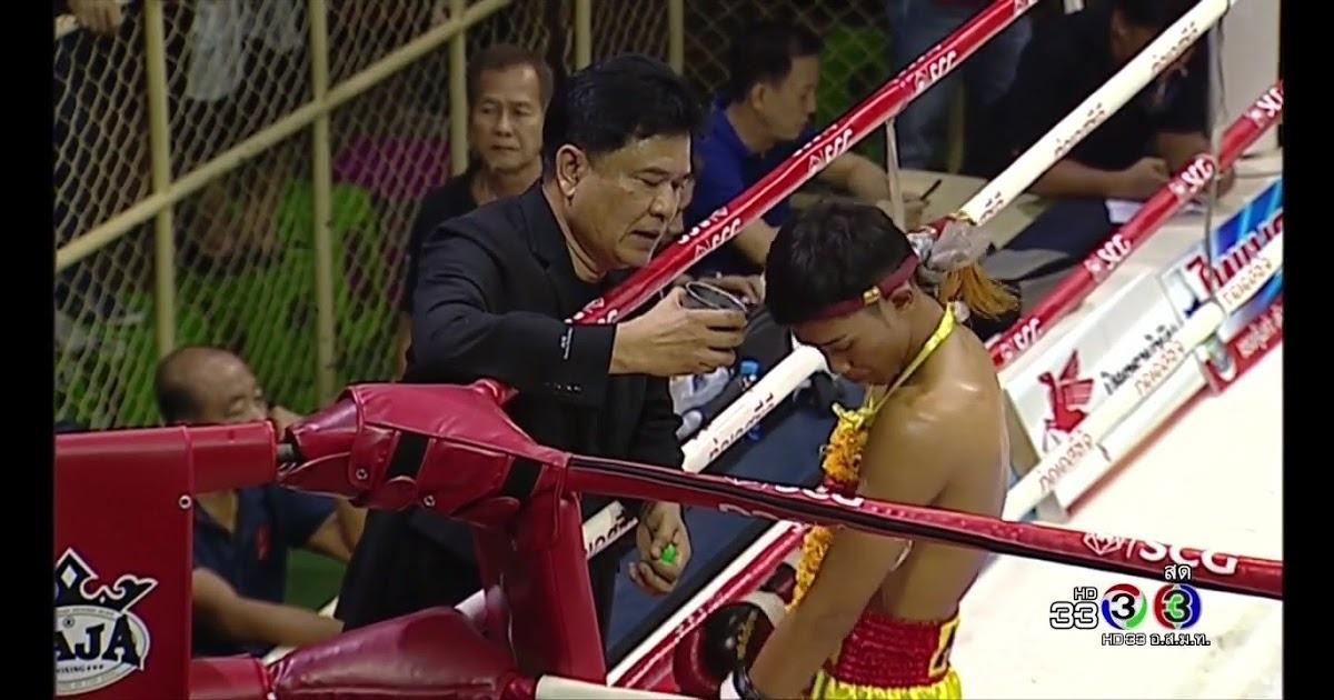 ศึกจ้าวมวยไทย ช่อง 3 ล่าสุด 2/4 22 เมษายน 2560 มวยไทยย้อนหลัง Muaythai HD ? https://goo.gl/BgEdla