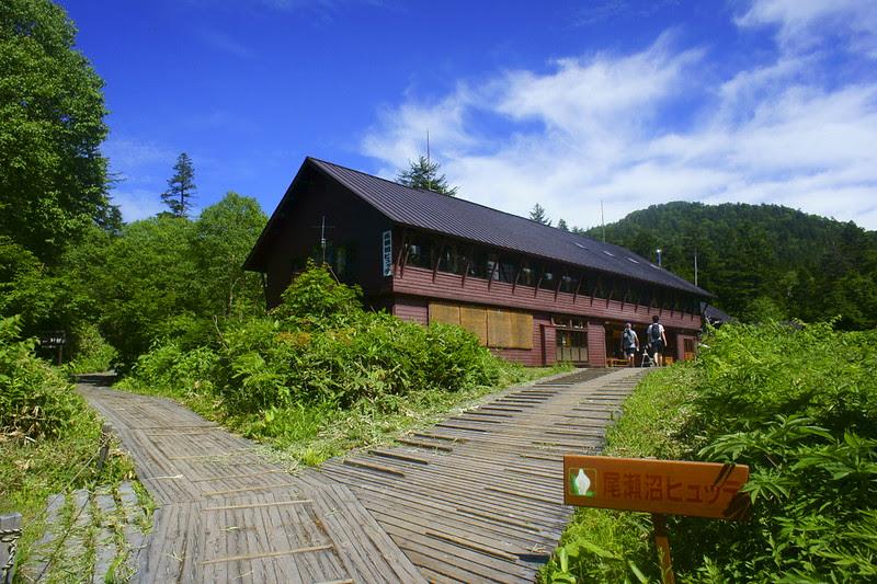 DSC06647 Oze:Mt.Shihutsu Hike