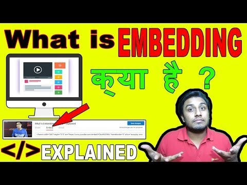 What Is Embedding Explained