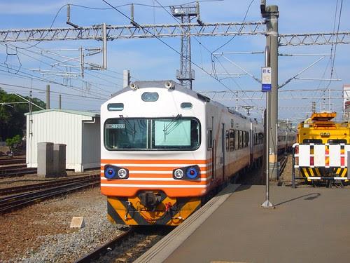 EMU1207