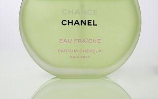Frisuren Kurze Haare Chanel Chance Eau Fraiche ähnlicher Duft