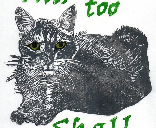 detail of TC, 'This too shall pass'