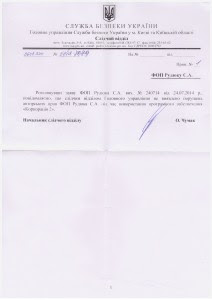 Scan_20140813_110806