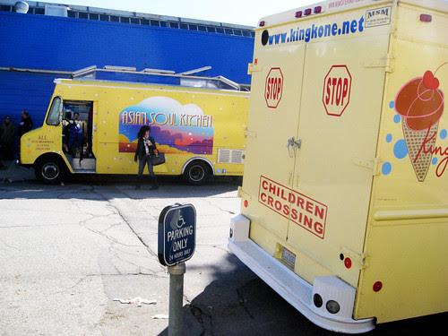 Food Truck Benefit for Haiti