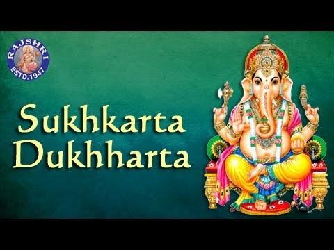 Sukhkarta Dukhharta सुखकर्ता दुखहर्ता Lyrics