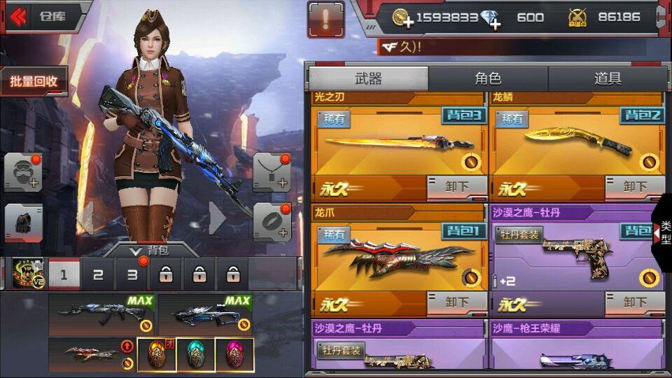 game cf mobile cho ios