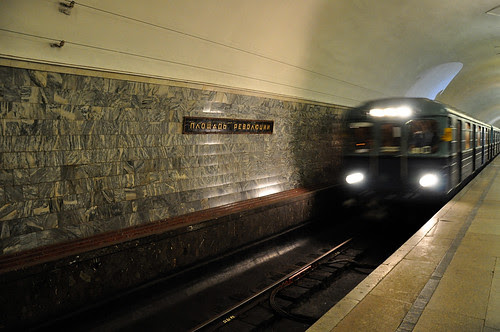 MetroRetroTrain