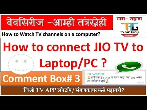 How to connect JIO TV to Laptop / PC?