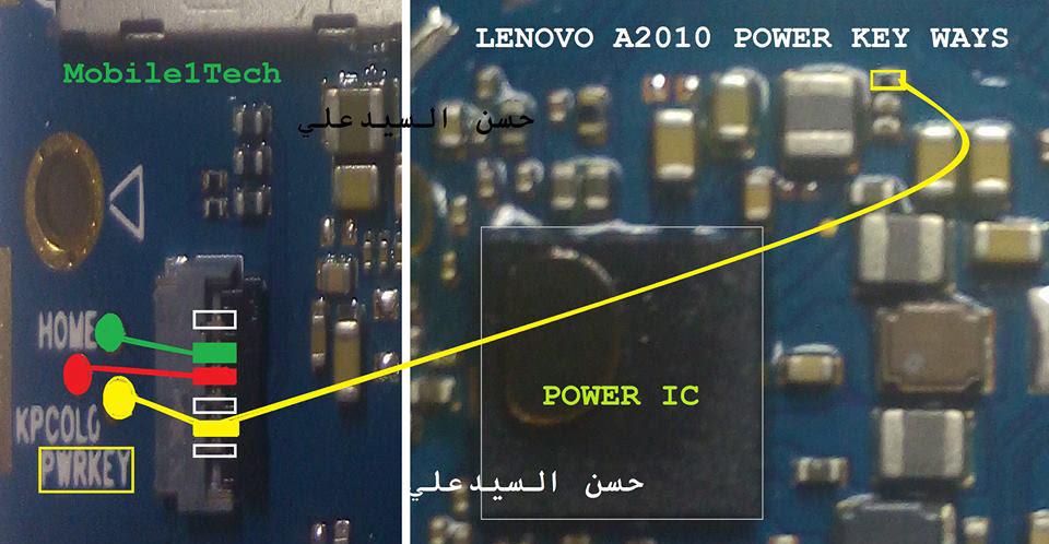 Lenovo A2010 Voluem Up Down Keys Not Working Problem Solution Jumpers