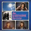KAGUYAHIME - the kaguyahime forever