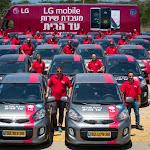 LG השיקה שירות טכנאי עד הבית ללא תשלום בכל רחבי הארץ - וואלה!