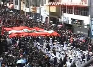 procesion bandera tacna 2011