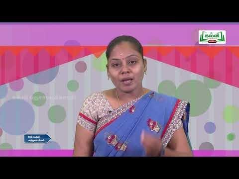 12th Nutrition முன்பள்ளிப்பருவம், பள்ளிப்பருவம்,  Q And A Kalvi TV