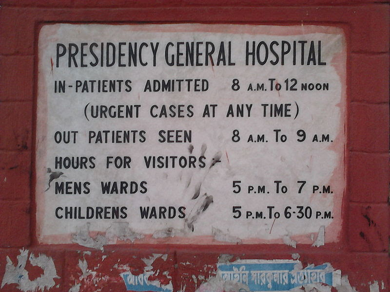 File:Presidency General Hospital Plaque - Kolkata 2012-06-25 01433.jpg