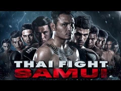 ไทยไฟท์ล่าสุด สมุย แสนสะท้าน พี.เค.แสนชัยมวยไทยยิม 29 เมษายน 2560 ThaiFight SaMui 2017 🏆 http://dlvr.it/P1gZc5 https://goo.gl/Qfas5F
