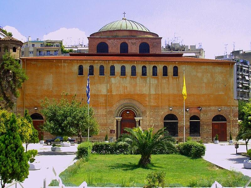 Αρχείο:Holy Wisdom Salonica 1.jpg