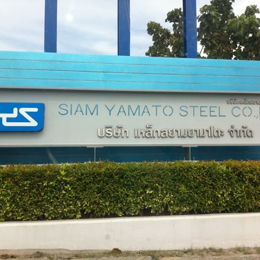 LILIN Secures the Factory of Siam Yamato Steel Further Protects the Assets of the Company
