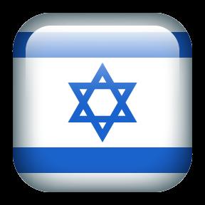 Netflix Israel