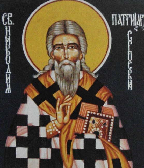 IMG ST.  NICODEMUS, Archbishop of Pec