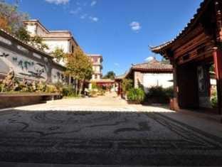 Review Lijiang Jinhong Villa