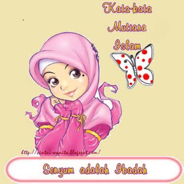 kata mutiara  islam  menyentuh hati cinta