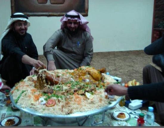 Al Rajajil Sakaka Tripadvisor
