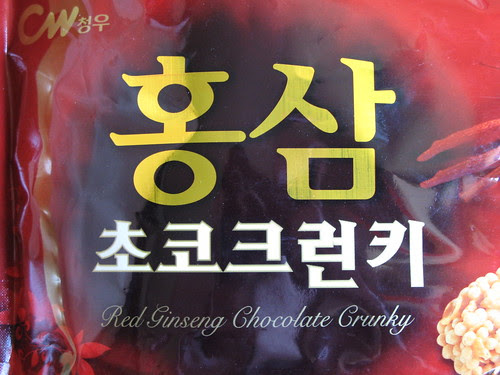 Red Ginseng Chocolate Crunky