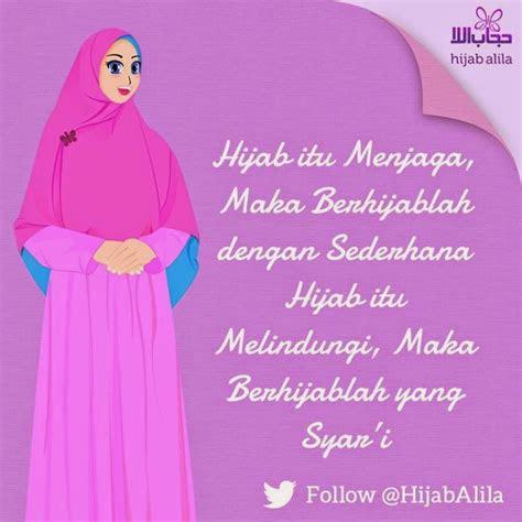 hijab keren newhairstylesformencom