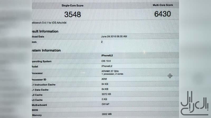 """توقعات جديدة بقدوم iPhone 7 مع 3GB من الرام"""" Iphone7"""""""