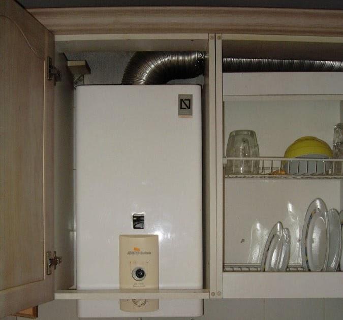 Productos para el hogar por marca precio de un calentador - Calentadores de gas butano precios ...