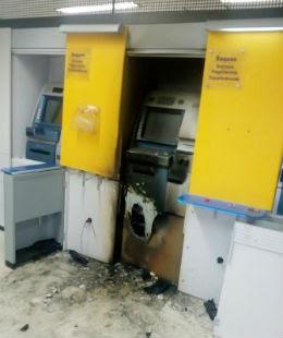 Ousadia: bandidos explodem caixa na Prudente em Natal