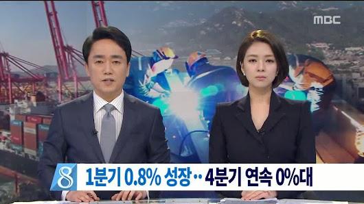 Image Mbc News Desk 04 23 15 Ondemandkorea
