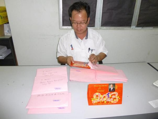 CNY card NGO1