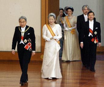 「天皇陛下正装」の画像検索結果