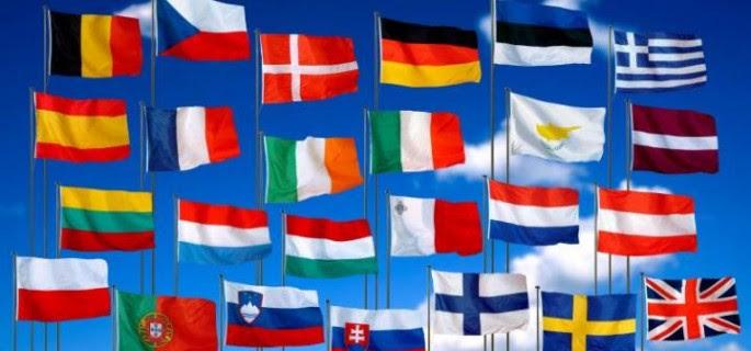 Ημέρα της Ευρώπης (E.E.)