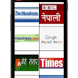 Sajha.com - Nepali news application in android market