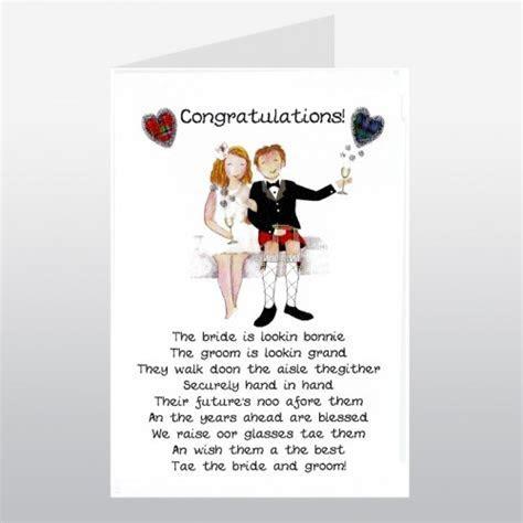 Scottish Wedding Card Bride & Groom WWWE71   Wedding Cards UK