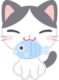 お魚くわえたぶち猫の無料ベクターイラスト素材 Picaboo ピカブー
