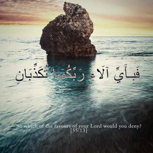 SURAH REHMAN AND ITS TEACHINGS - rahmantours.over-blog.com
