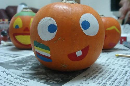 pumpkin people