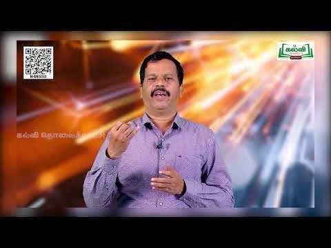 11th Basic Mechanical Engineering இயந்திரவியல் பண்புகள் அலகு4 பகுதி 2 Kalvi TV