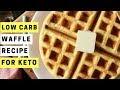 Recette Biscuit Zero Calorie