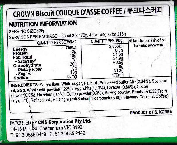 biscuit6