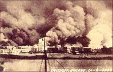 The destruction of Smyrna