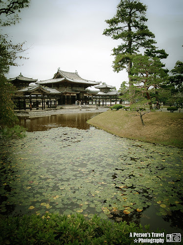 2011Kyoto_Japan_ChapFifteen_11