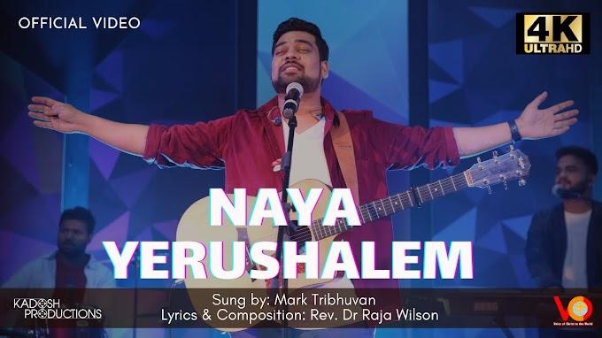 NAYA YERUSHALEM NEW CHRISTIAN HINDI SONG LYRICS 2020