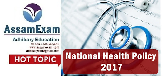 National Health Policy 2017 - Assam Exam