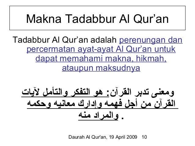 Jom Tadabbur Ayat 1-4 Surah Al-Fath yang HEBAT!