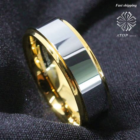 8mm Tungsten Men's Ring Gold High polished Wedding Band