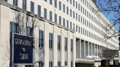 В Госдепе подтвердили решение США не возвращаться в ДОН